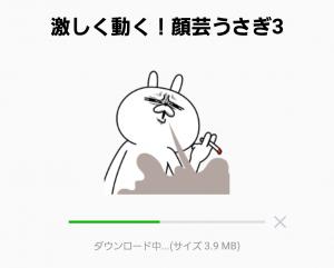 【人気スタンプ特集】激しく動く!顔芸うさぎ3 スタンプ (2)