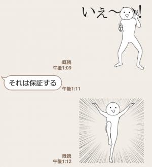 【人気スタンプ特集】動く!RAKUGAKI人 スタンプ (8)