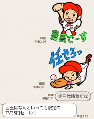 【人気スタンプ特集】CARP 菊池 涼介×勝ちグセ。 スタンプ (5)