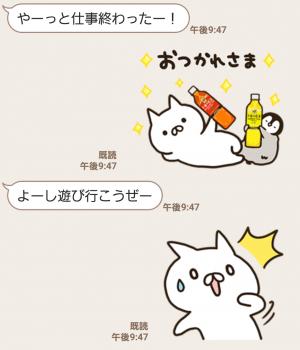 【限定無料スタンプ】キリン×ねこぺん日和 コラボスタンプ(2016年10月10日まで) (8)