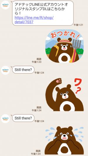 【隠し無料スタンプ】LINEキャラの広告業界あるあるスタンプ(2016年11月24日まで) (4)