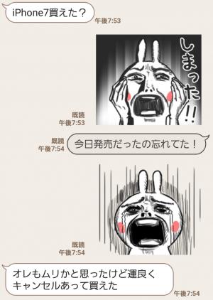 【人気スタンプ特集】動く!激変うさぎ スタンプ (3)