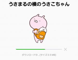 【人気スタンプ特集】うさまるの横のうさこちゃん スタンプ (2)