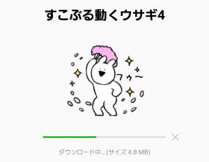【人気スタンプ特集】すこぶる動くウサギ4 スタンプ (2)