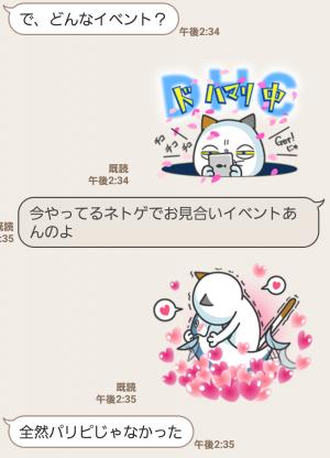 【限定無料スタンプ】タマ川 ヨシ子(猫)祝!第10弾! スタンプ(2016年09月26日まで) (7)