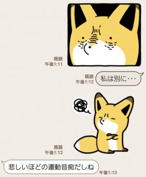 【人気スタンプ特集】タヌキとキツネ2 スタンプ (4)