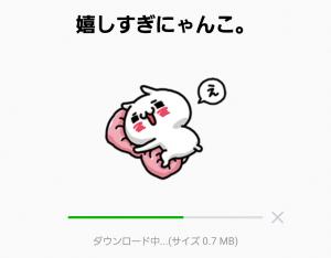 【人気スタンプ特集】嬉しすぎにゃんこ。 スタンプ (2)