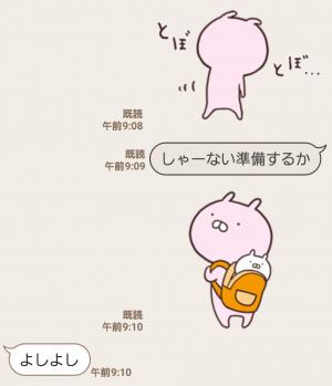 【人気スタンプ特集】うさまるの横のうさこちゃん スタンプ (7)