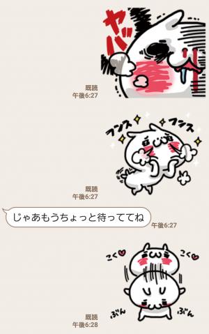 【人気スタンプ特集】嬉しすぎにゃんこ。 スタンプ (6)