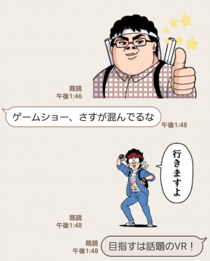 【人気スタンプ特集】動く!オタクなやつら☆序 スタンプ (4)