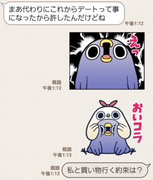 【人気スタンプ特集】動け!面倒だがトリあえず返信2 スタンプ (6)