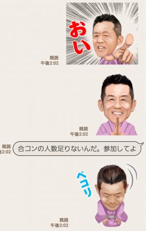 【公式スタンプ】笑点 スタンプ (3)