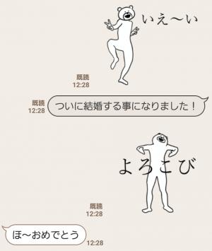 【人気スタンプ特集】けたたましく動くクマ スタンプ (3)