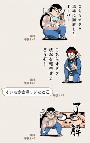 【人気スタンプ特集】動く!オタクなやつら☆序 スタンプ (3)