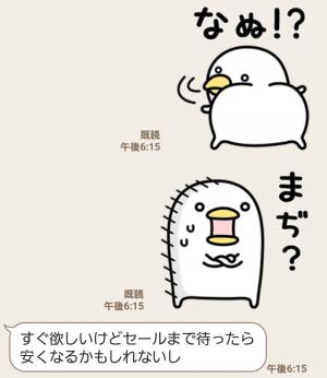 【隠し無料スタンプ】SHOPLIST×うるせぇトリ!! スタンプ(2016年12月08日まで) (7)