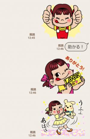 【隠し無料スタンプ】動く!LOOK×ペコちゃん限定スタンプ(2016年12月26日まで) (4)