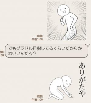 【人気スタンプ特集】動く!RAKUGAKI人 スタンプ (7)