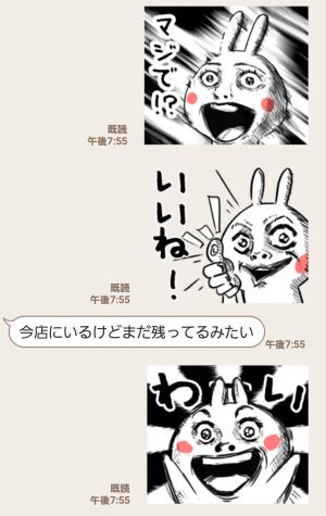 【人気スタンプ特集】動く!激変うさぎ スタンプ (4)