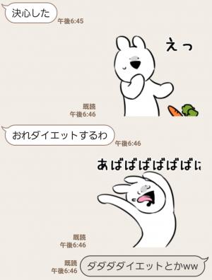 【人気スタンプ特集】すこぶる動くウサギ4 スタンプ (3)