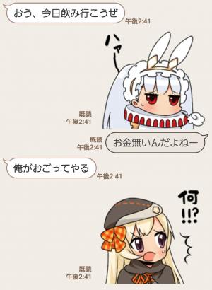 【人気スタンプ特集】弱酸性ミリオンアーサー 第二弾 スタンプ (3)