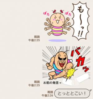 【人気スタンプ特集】怒りのロシヒキャラクターズ スタンプ (6)