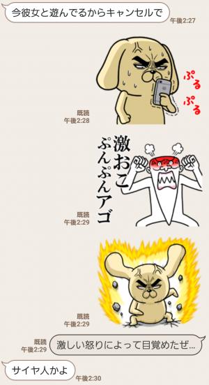 【人気スタンプ特集】怒りのロシヒキャラクターズ スタンプ (7)