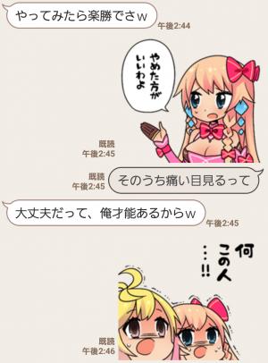 【人気スタンプ特集】弱酸性ミリオンアーサー 第二弾 スタンプ (6)