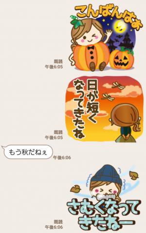 【人気スタンプ特集】【秋だよ!!♥実用的】デカかわ文字 スタンプ (3)