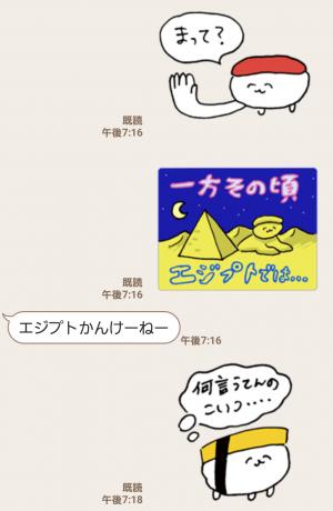 【人気スタンプ特集】使いやすく使いにくいおしゅしのスタンプ (7)
