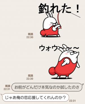 【人気スタンプ特集】動く 擦れうさぎ5 スタンプ (7)