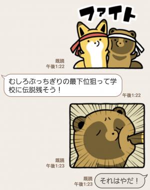 【人気スタンプ特集】タヌキとキツネ2 スタンプ (7)