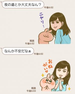 【限定無料スタンプ】ムーヴ キャンバス×かまってウサちゃん スタンプ(2016年10月10日まで) (8)