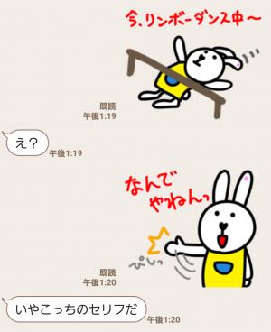 【人気スタンプ特集】うさぎのメルシー スタンプ (4)