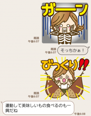 【人気スタンプ特集】【秋だよ!!♥実用的】デカかわ文字 スタンプ (5)
