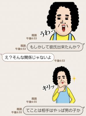 【人気スタンプ特集】母からメッセージ3 スタンプ (5)