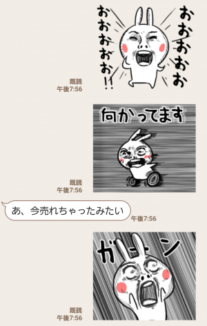 【人気スタンプ特集】動く!激変うさぎ スタンプ (5)