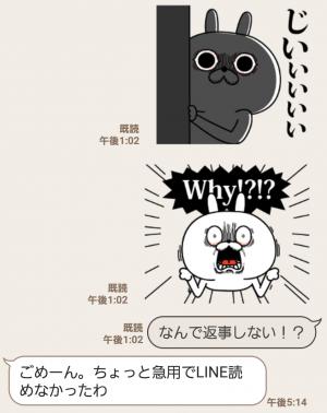 【人気スタンプ特集】激しく動く!顔芸うさぎ3 スタンプ (4)