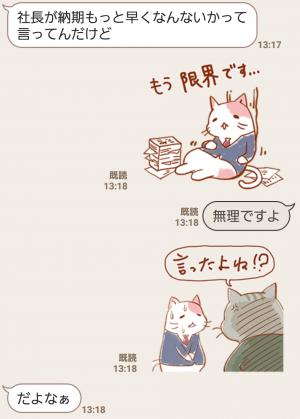 【隠し無料スタンプ】第一生命オリジナル「サラねこ」スタンプ(2016年12月28日まで) (3)