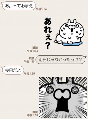 【人気スタンプ特集】⚫︎リーサルウサポン⚫︎ スタンプ (5)