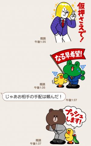 【隠し無料スタンプ】LINEキャラの広告業界あるあるスタンプ(2016年11月24日まで) (6)