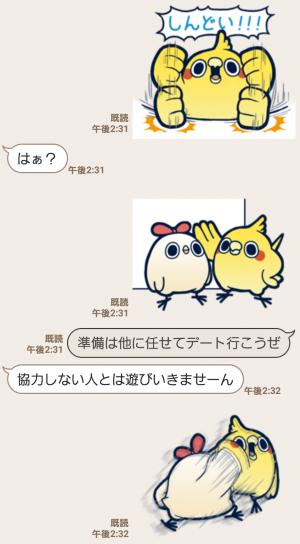 【人気スタンプ特集】めんトリ☆ヒデヨシのトリま返信 スタンプ (8)