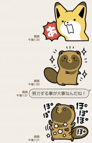 【人気スタンプ特集】タヌキとキツネ2 スタンプ (8)