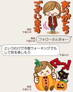 【人気スタンプ特集】【秋だよ!!♥実用的】デカかわ文字 スタンプ (6)