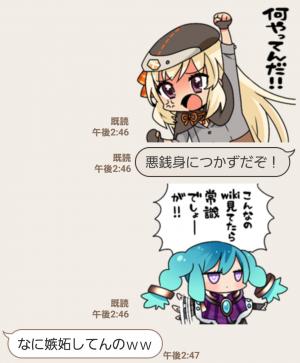 【人気スタンプ特集】弱酸性ミリオンアーサー 第二弾 スタンプ (7)