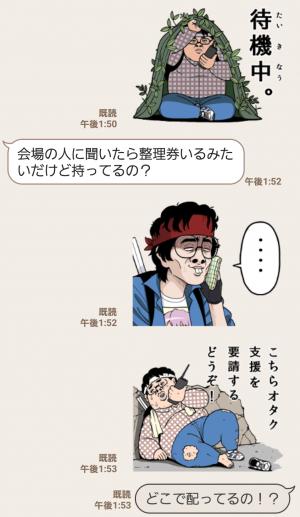 【人気スタンプ特集】動く!オタクなやつら☆序 スタンプ (6)