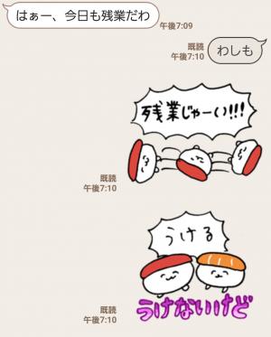 【人気スタンプ特集】使いやすく使いにくいおしゅしのスタンプ (3)