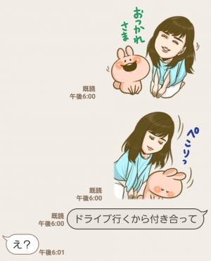 【限定無料スタンプ】ムーヴ キャンバス×かまってウサちゃん スタンプ(2016年10月10日まで) (6)