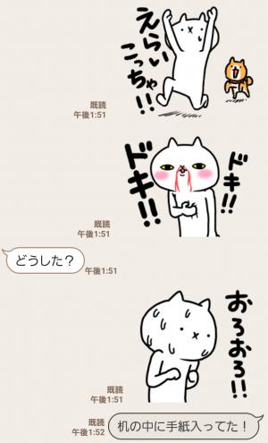 【人気スタンプ特集】【激動!】吾輩は猫です。3 スタンプ (3)