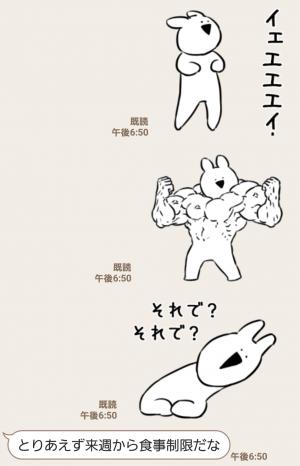 【人気スタンプ特集】すこぶる動くウサギ4 スタンプ (6)