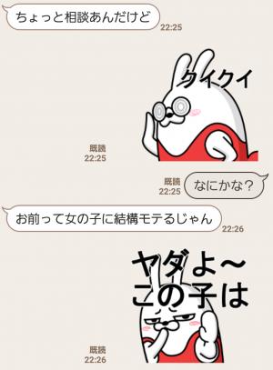 【人気スタンプ特集】動く 擦れうさぎ5 スタンプ (3)